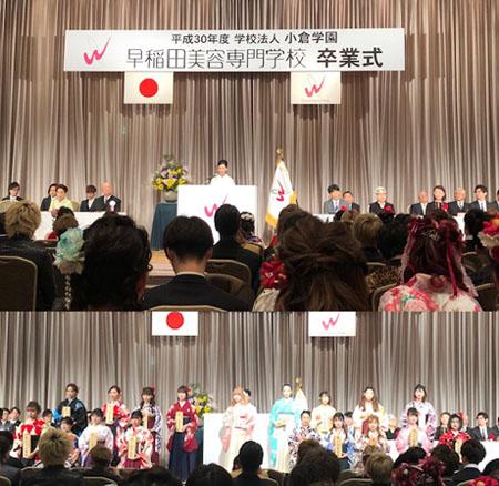 wasebi_2019gr