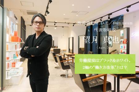 shinya_mochizuki