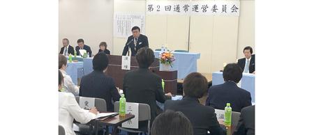 biyo_koushikai_2nd_soukai