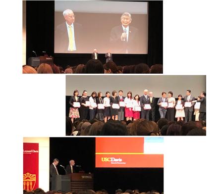 yamano_gakuen_seminar