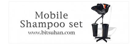 mobile_shampooset_bitsuhan_2019