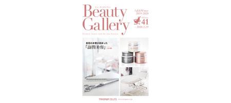 Beauty_Gallery_41
