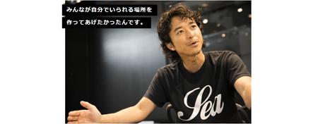 kobashi_kenji