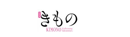 kimono_tokyo_kokuritsu_hakubutsukan