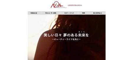 nbba_newsite