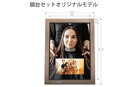 MirrorSign