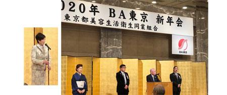 あいさつする金内光信BA東京理事長(右から二人目、後ろの3人は同副理事長)と小池百合子東京都知事