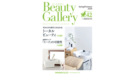 takigawa_b_gallery42th