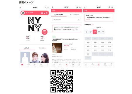 NYNY_Line
