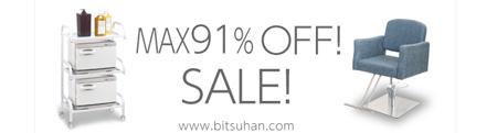 bitsuhan_sale2020_03