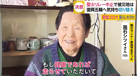hakoishi_shitsui