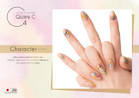 05_charactor
