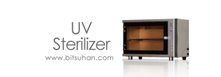 uv_sterilizer