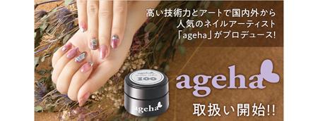 ageha_bg
