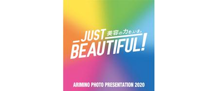 arimino2020