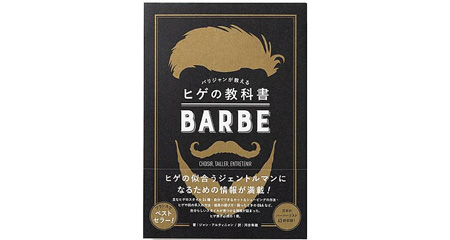 book_barbe
