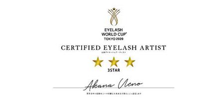 3star_eyelash_artist