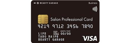 salon_pro_card