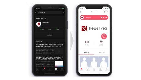 reservia_line