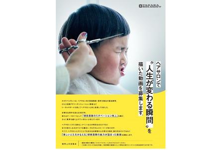 takara_movie