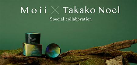 moii_takaonoel