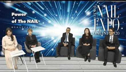 東京ネイルエキスポONLINE2020オープニングの様子。左から二人目が仲宗根幸子日本ネイリスト協会理事長