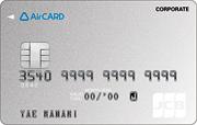 aircard