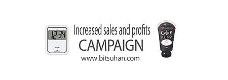 bitsuhan_covid19_campaign