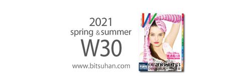 bitsuhan_w30