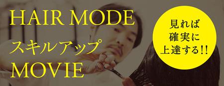 joseimode_movie