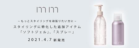 mm_main