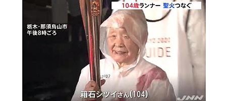 hakoishi_2021_03_28