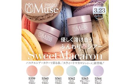 muse_sweetmacaron