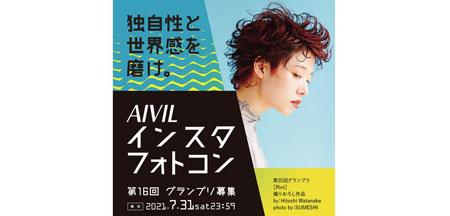 aivil_16th