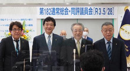 総会で選任された正副理事長(左より、湊正美、寺園洋行、大森利夫、早川幹夫の各理事)