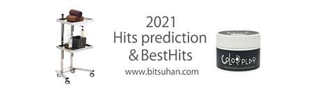 bitsuhan_2021