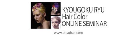 bitsuhan_kyougokutyu