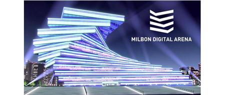 milbon_digital_a