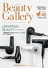 beauty_gallerry_45