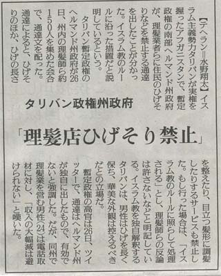 yomiuri_9_28