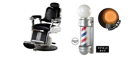 barber_style_toy