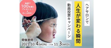 takara_movie_con